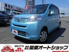 ライフG特別仕様車 HIDスマートスペシャル 新品タイヤ SDナビ