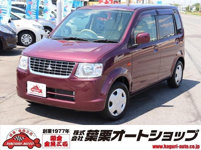 三菱 eKワゴン MX 禁煙車 CD再生 キーレス ベンチシート ドアバイザー 電動格納ミラー エアバック