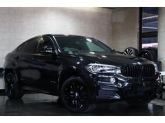 BMW X6xDrive 35i Mスポーツ 保証H31年11月迄
