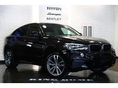 BMW X6xDrive 35i Mスポーツ ワンオーナー ディーラー黒