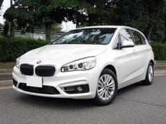 BMW218dアクティブツアラー ラグジュアリー 新型タッチパネル