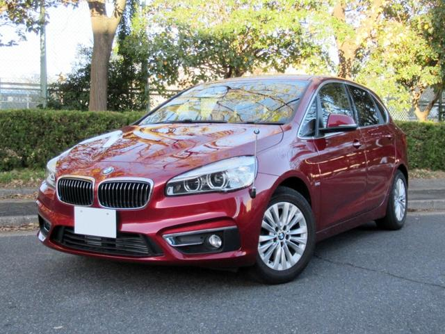 BMW 218iアクティブツアラー ラグジュアリー 黒革シート シートヒーター 電動パワーシート コンフォートアクセス オートテールゲート HDDナビ パーキングサポートパッケージ 禁煙車