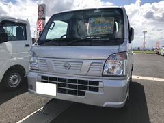 NT100クリッパートラックDX AT 軽トラック 届出済未使用車 保証付 整備付