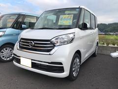 デイズルークスS エマージェンシーブレーキ・レス 軽自動車 整備付 CVT