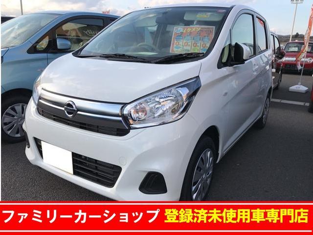 日産 J エマージェンシーブレーキ・レス 軽自動車 車検整備付