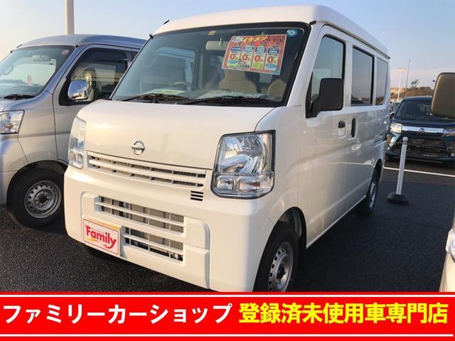 日産 DX AC MT 軽バン スライドドア ホワイト エアバッグ