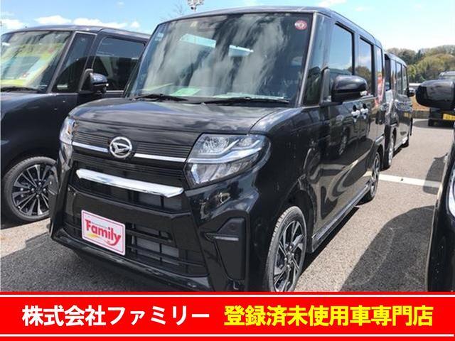 カスタムX サポカー スマートキ リヤカメラ オートエアコン(1枚目)