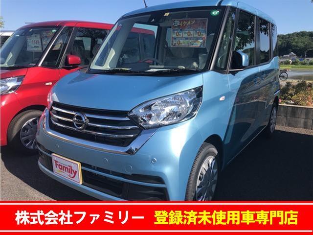日産 S エマブレ付 4WD アイドリングSTOP