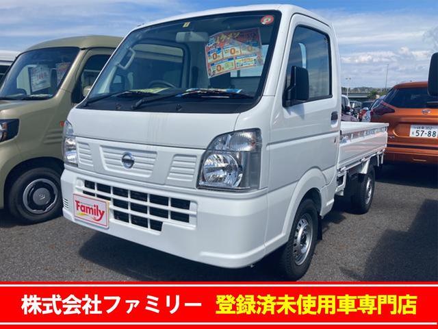 日産 DX 4WD 届け出済み未使用車 エアコン AT
