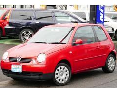 VW ルポコンフォートパッケージ 最終モデル 禁煙車