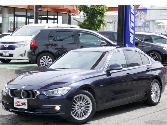 BMW 3シリーズ 320d ラグジュアリー アクティブクルーズコントロール・リヤソナー・コンフォートアクセス・アイドリングストップ・1オナ・純正17AW・ブラウンレザー・フィルム・HDDナビ・フルセグTV・ブルートゥース・バックカメラ・ETC