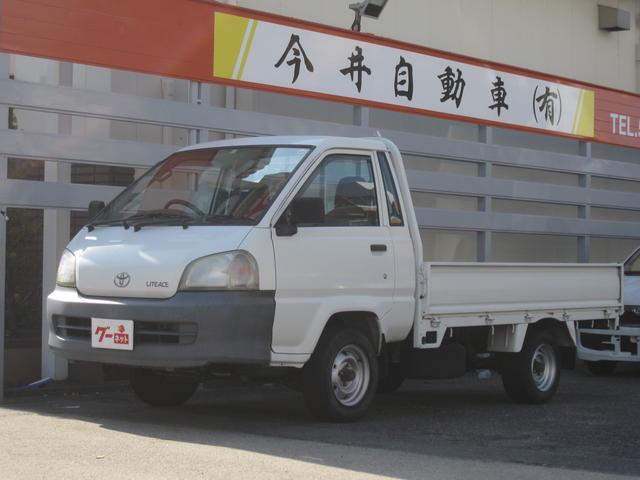 トヨタ トラック 1000kg積 5速マニュアル 3名乗り