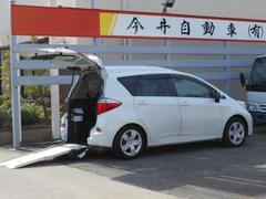 ラクティスX 福祉車両 スローパー車いす 電動車高調節 ナビテレビ