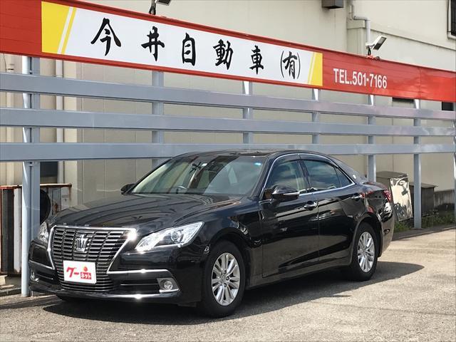 トヨタ ロイヤルサルーン サンルーフ ナビTV ETC バックカメラ