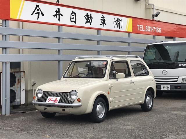 「日産」「パオ」「コンパクトカー」「愛知県」の中古車