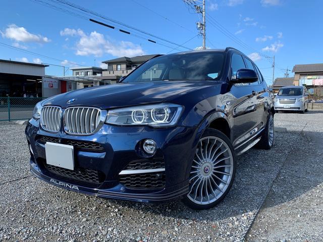 「BMWアルピナ」「アルピナ XD3」「SUV・クロカン」「愛知県」の中古車