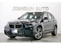 BMW X1xDrive 18d Mスポーツ 4WD 登録済未使用車