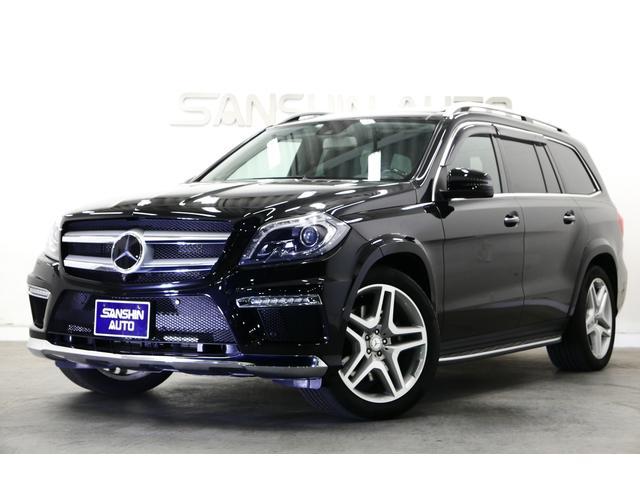 メルセデス・ベンツ GL550 4マチック AMGエクスクルーシブPKG 黒革