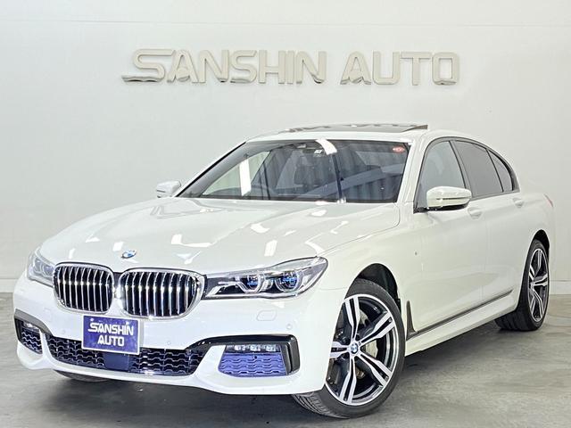 BMW 750i Mスポーツ 黒革 サンルーフ 純正HDDナビ フルセグTV 全周囲カメラ ETC コンフォートアクセス シートヒーター パドルシフト ハーマンカードンサウンド ワンオーナー