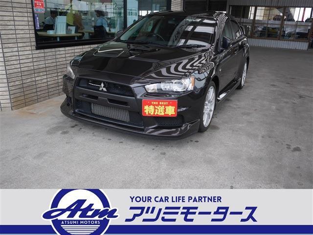 三菱 GSRエボリューションX 4WD