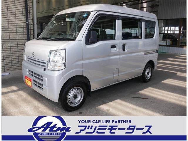 「日産」「NV100クリッパー」「軽自動車」「愛知県」の中古車