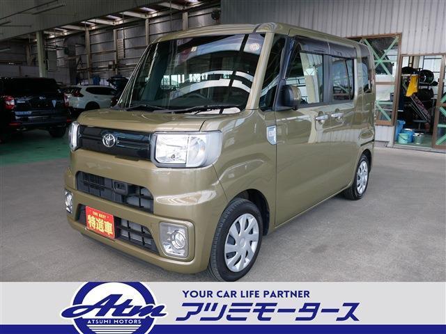 「トヨタ」「ピクシスメガ」「コンパクトカー」「愛知県」の中古車