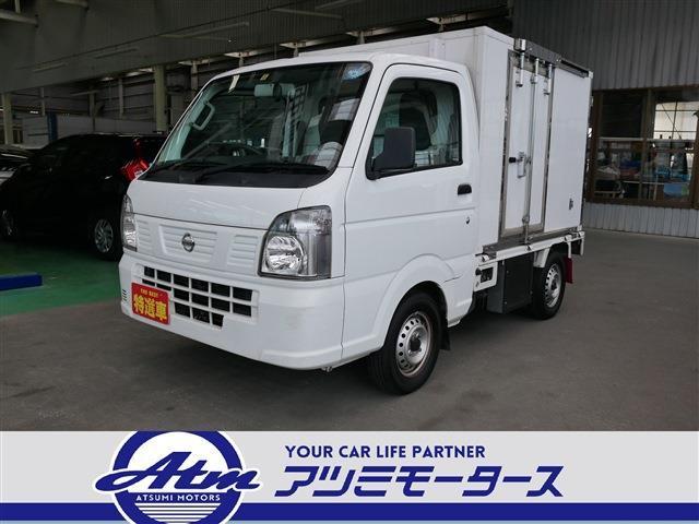日産 冷蔵冷凍車 -25℃
