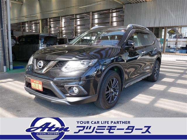 日産 20X ブラックエクストリーマーX 4WD