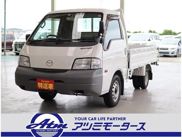 マツダ ボンゴトラック ロングワイドローDX 1t