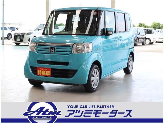 ホンダ N-BOX+ G 車いす仕様スロープ付 リアシート付 電動ウインチ