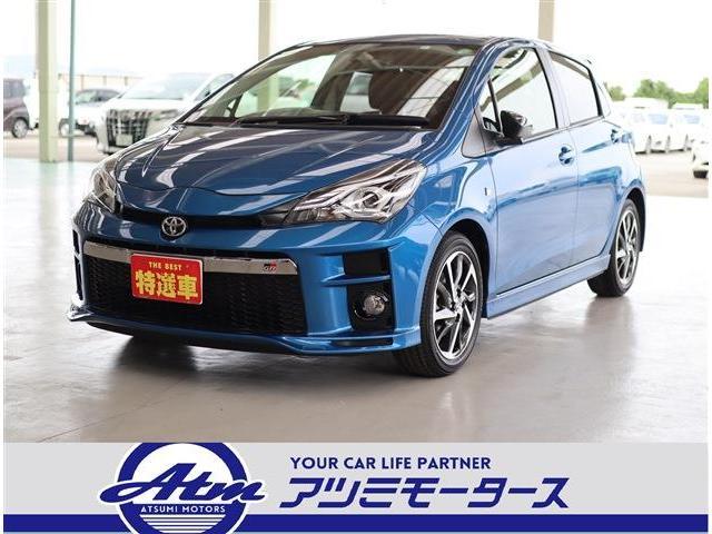 トヨタ ヴィッツ 1.5GRスポーツ