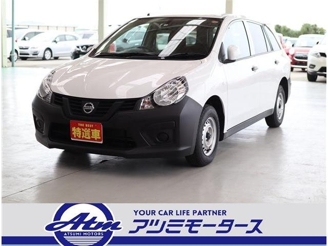 日産 NV150AD 1.5VE