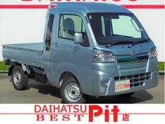 ハイゼットトラックジャンボSAIIIt ナビTV LEDヘッド 届出済未使用車