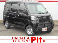 ハイゼットカーゴDX SAIII 緊急ブレーキ ナビ TV 届出済未使用車