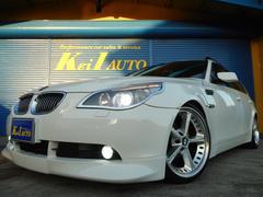 BMW525iツーリング エアロカスタマイズ仕様 黒本革純正マルチ