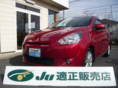 ミラージュ1.2G 購入時三菱新品ナビ取付 車検整備2年付