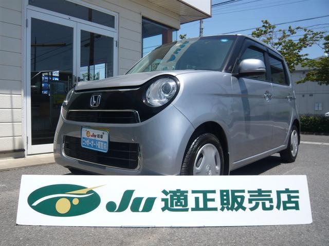 ホンダ G・Lパッケージ バックカメラ 純正オーディオ 新車保証継承