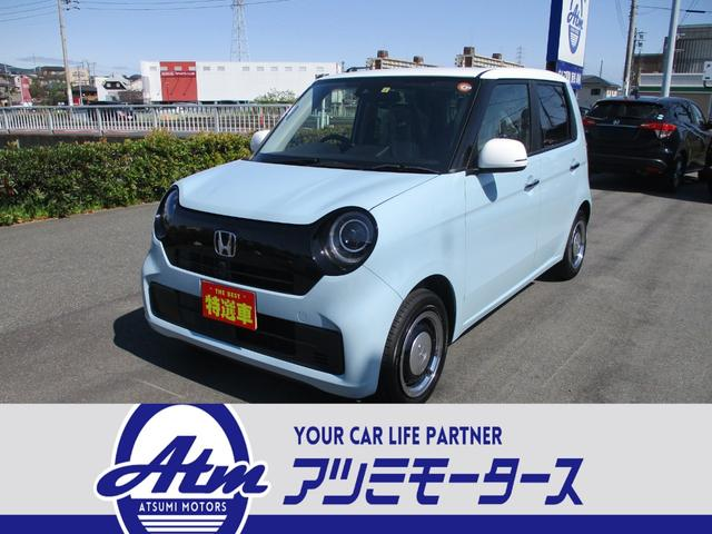 N−ONE(ホンダ) オリジナル 届出済未使用車 2トーンカラー 中古車画像