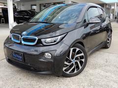 BMW i3レンジ・エクステンダー装備車 サンルーフ レザーシート
