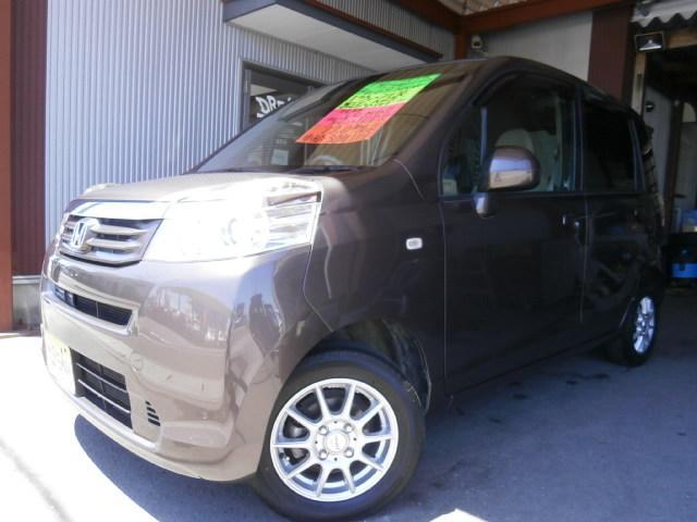 ホンダ G特別仕様車 HIDスマートスペシャル 社外アルミ ABS
