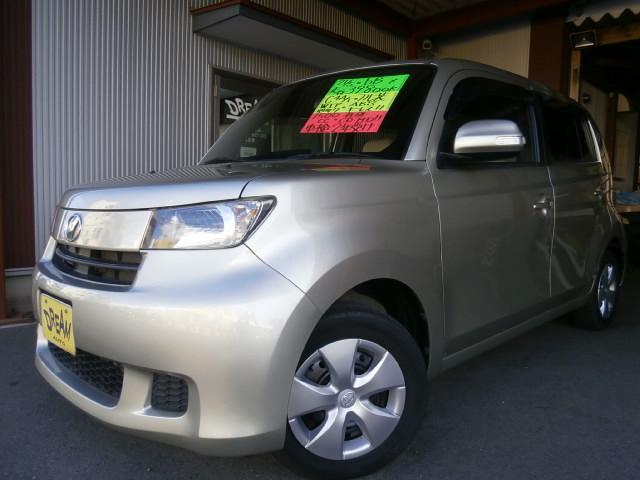 トヨタ Z Wエアバック ABS キーレス 社外CDMD