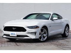 フォード マスタングGTプレミアム 2019モデル アダプティブクルーズ
