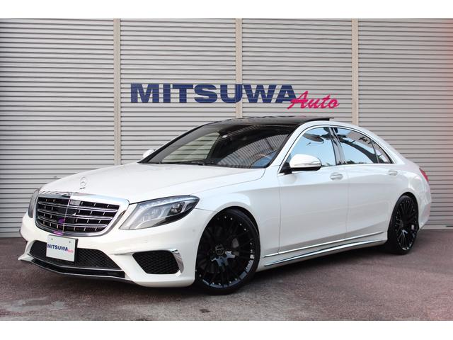 S550ロング S63ver カールソン2ピース21アルミ(1枚目)
