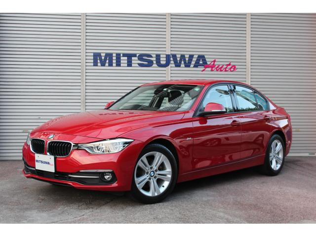 BMW 3シリーズ 320d スポーツ コンフォートアクセス・パークディスタンスコントロール・レインセンサー・キセノンヘッドライト・純正ナビ地デジBカメラ・Bluetoothオーディオ・純正17AW・ミラー内蔵ETC