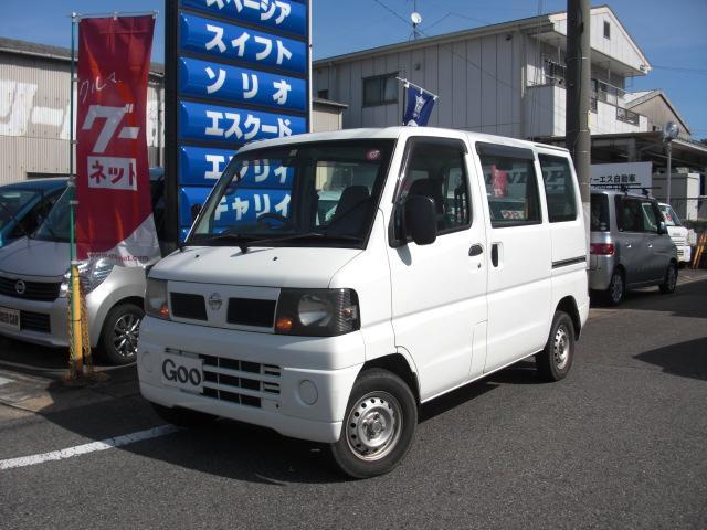 日産 DX 集中ドアロック 両席エアバッグ オートマ車