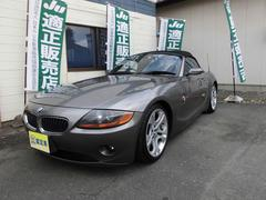 BMW Z42.5i 黒革 ETC HID シートH 買取直販