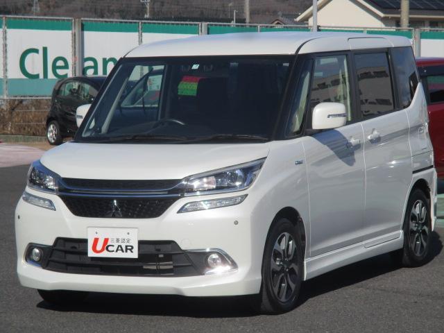 三菱 カスタムハイブリッドMV SDナビ LED シートヒーター