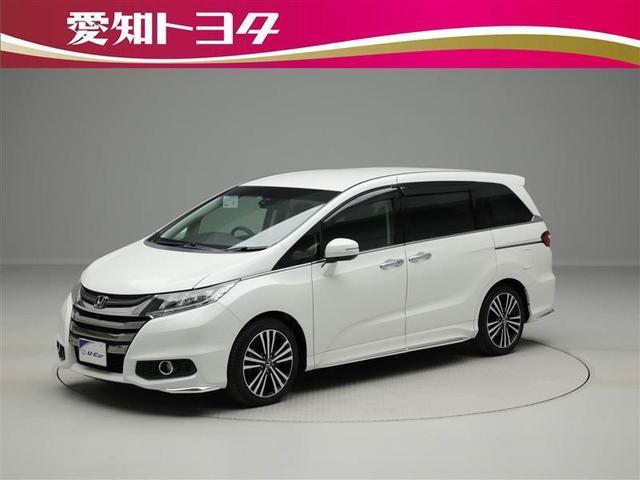 ホンダ アブソルート・EX メモリーナビ フルエアロ イモビライザー