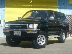 ハイラックスサーフSSRリミテッド4WD ナローボディブラックED 鑑定車