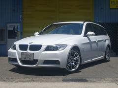 BMW325iツーリング Mスポーツパッケージ 革シートHDDナビ